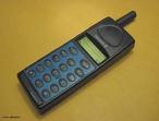 É um aparelho de comunicação por ondas electromagnéticas.  <br /><br /> Palavras-chave: Eletromagnetismo, ondas eletromagnéticas, ondas, rádio, telefone, celular, frequência, energia, bateria.
