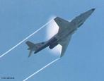 É um meio de transporte no qual são aplicados conceitos da física, como resistência do ar e princípio de Bernoulli, para que o equipamento possa voar.