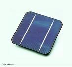 Celula solar
